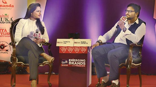 The Minister of challenge is a spyware State for Heavy Industries and Public Enterprises was speaking at Dilli Aaj Tak's 'Emerging Brands Conference-2018' on Thursday.