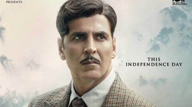 Gold Movie Review: Akshay Kumar in a poster of Gold