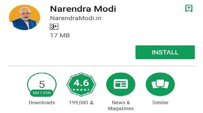 NaMO App is downloaded and used by millions of people in India.