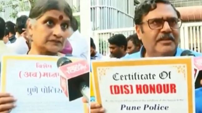 Protest staged against Pune police outside district collector's office