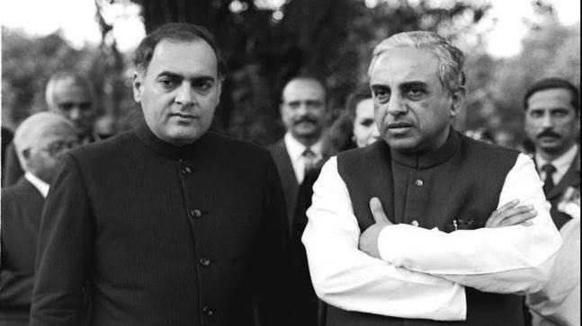 rajiv gandhi, anniversary, educational policy, national policy on education, development of the country, literacy rate increased, equal right to education, npe, socio-economic development in rural areas, operation blackboard