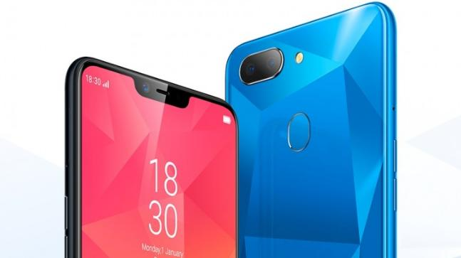 Realme 2 Is Real Image Leaks On Official Site Ahead Of India Launch