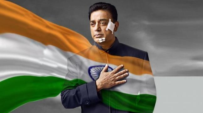 vishwaroopam tamil full movie download in utorrent