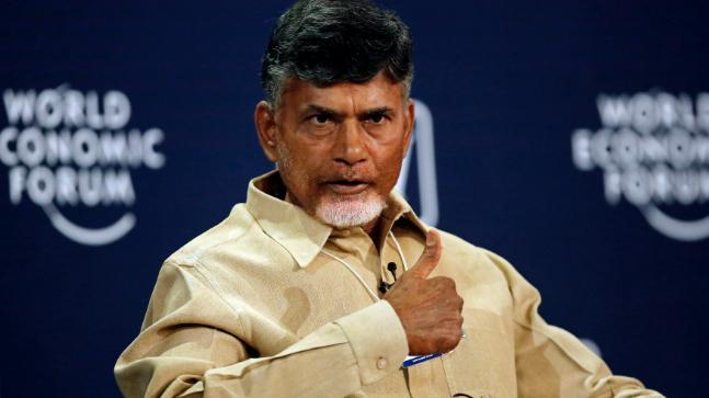 Chandrababu Naidu arrest warrant