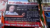 Congress puts up posters thanking Mohan Bhagwat in Maharashtra's Chandrapur