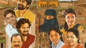 C/O Kancharapalem Review: This unusual love story is need of the hour