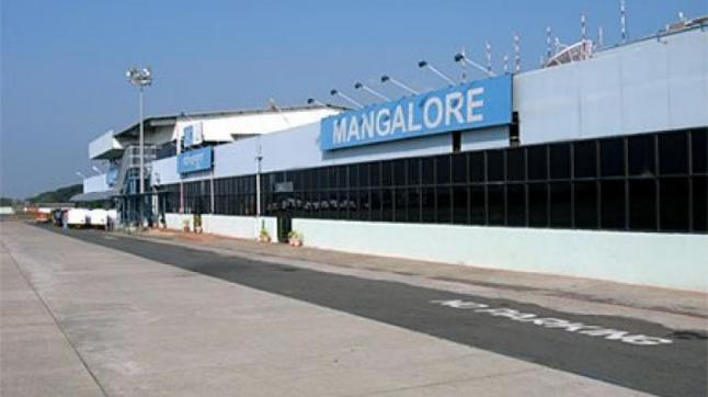 Planes at Mangalore International Airport usually backtrack after landing and enter the taxiway.
