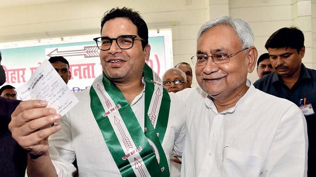 It's party time for Prashant Kishor - States News - Issue