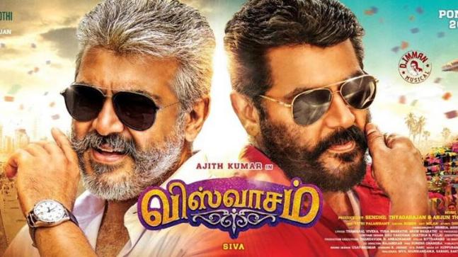 Stills leaked from Ajith's Viswasam shooting spot. See ...