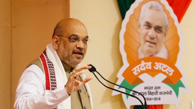 Amit Shah speaking at the BJP national office bearers' meeting