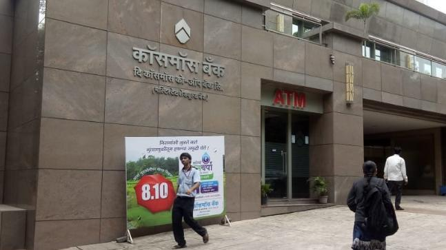 The accused had used 95 cloned debit cards to withdraw cash