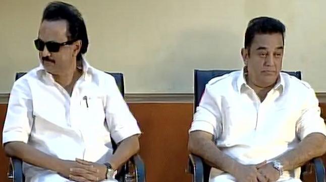 Image result for கமலஹாசன் ஸ்டாலின்