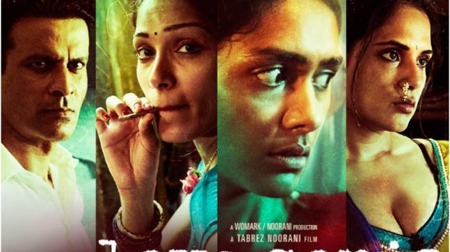 Love Sonia Movie Review: Freida Pinto, Mrunal Thakur, Richa Chadha and Manoj Bajpayee in the film poster
