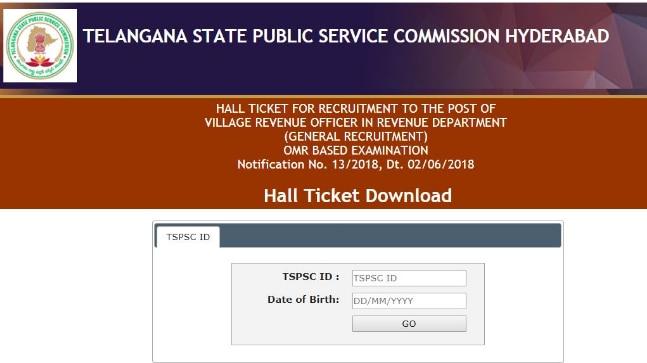TSPSC Recruitment 2018: Download Hall ticket