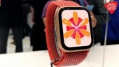 Apple Watch Series 4 with new design, fall detect feature goes on sale in India today