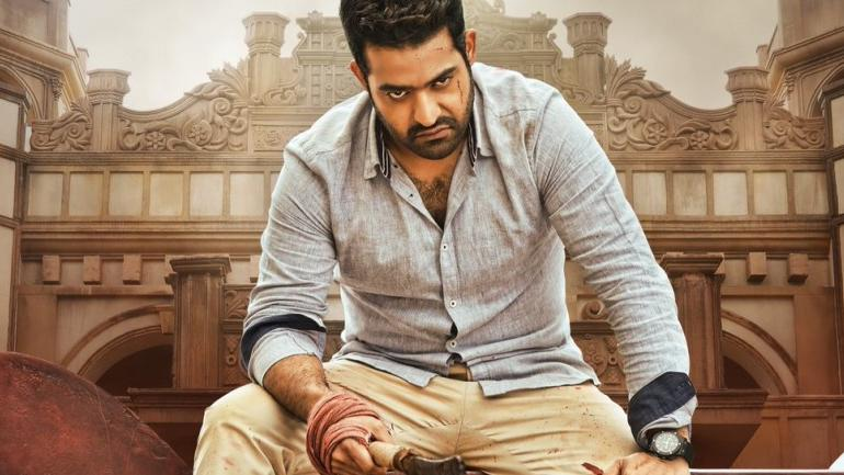 Jr ntr new movie photos download