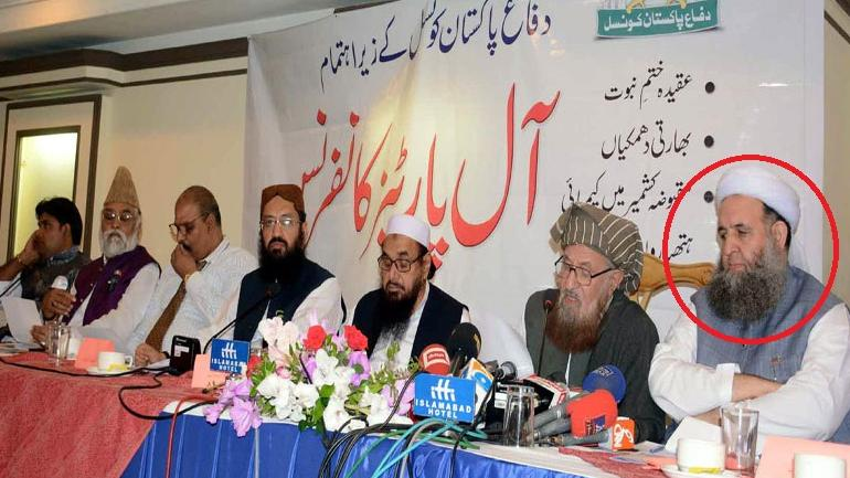 Imran Khan's minister attends conference with Hafiz Saeed