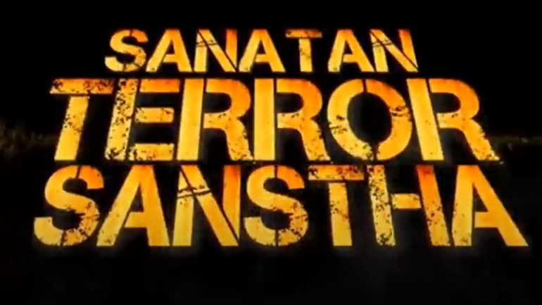 Journalists' group slams Sanatan Sanstha for calling India Today reporters terrorists