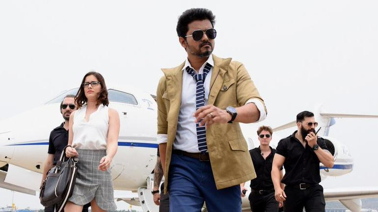 Image result for sarkar issue