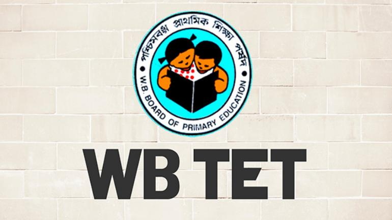 WB TET 2015: Full marks to be awarded to petitioner examinees