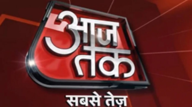 aaj tak tv live streaming tv channel online free
