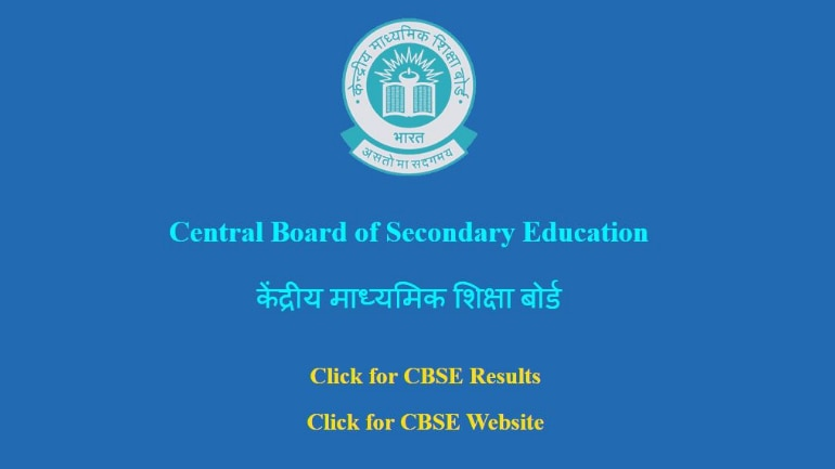 CBSE 2019: Confused about the preparation of the board exams? Check