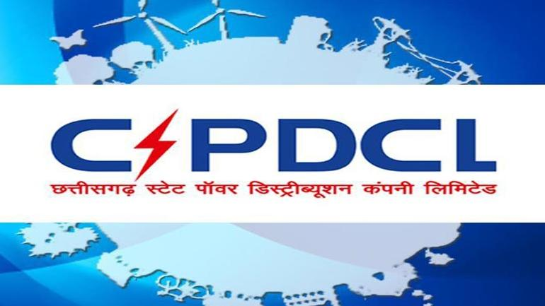 CSPDCL is hiring