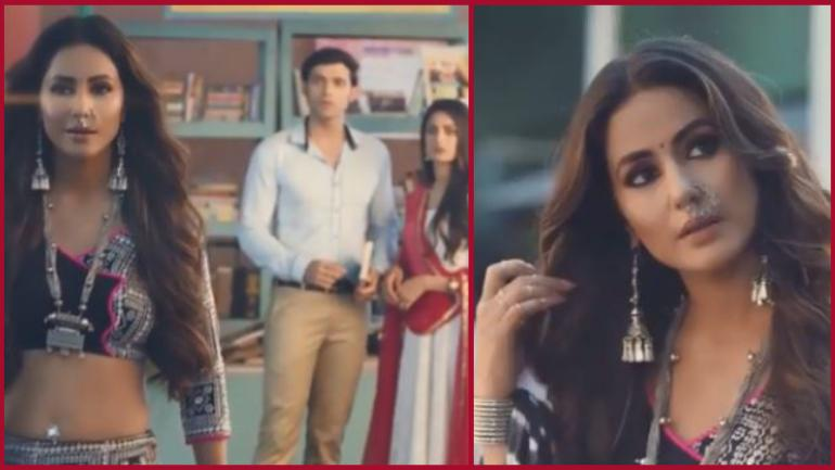 Komolika in 'Kasautii Zindagii Kay' revealed in new promo