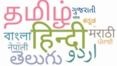 This Indian language is fastest growing in US