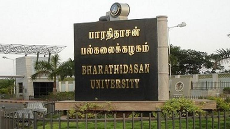 Image result for bharathidasan university gaja cyclone