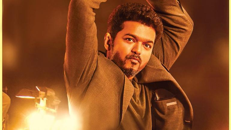 A still from Sarkar