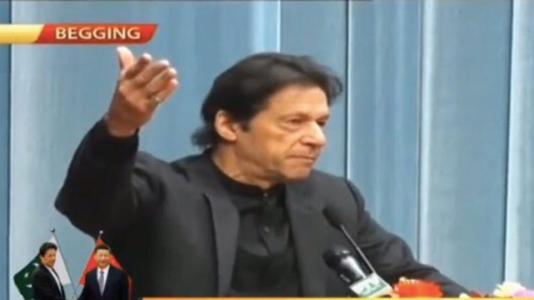 Pakistani state broadcaster apologises for error during PM Khan's Beijing speech