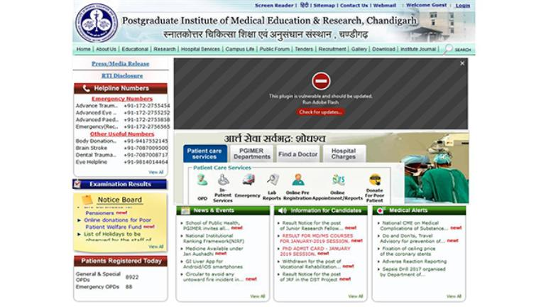 PGIMER MD/MS Entrance Exam 2019 results announced: 5 simple steps to