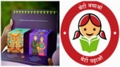 This UP teacher found a new way to educate girl child with a wedding card