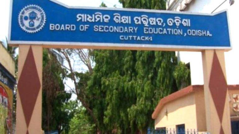 Board Exam 2019: BSE Odisha announces matric Class 10 exam