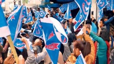 Mizoram assembly election result 2018