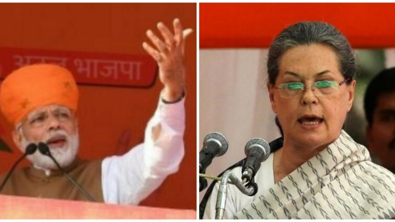 Fact Check: Did Modi refer to Sonia Gandhi as Congress Ki