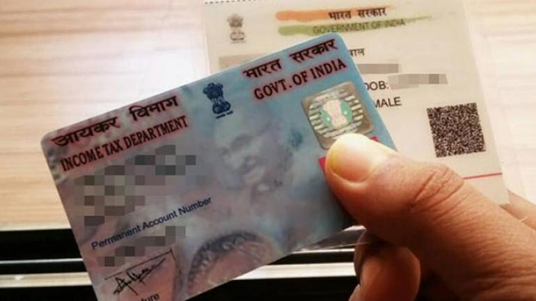 New Pan Card rules