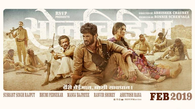 Teaser of Sushant Singh Rajput's Son Chiriya is out.