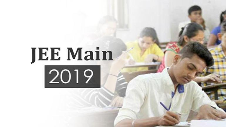 JEE Main Admit Card 2019 to be released on this date: Check now