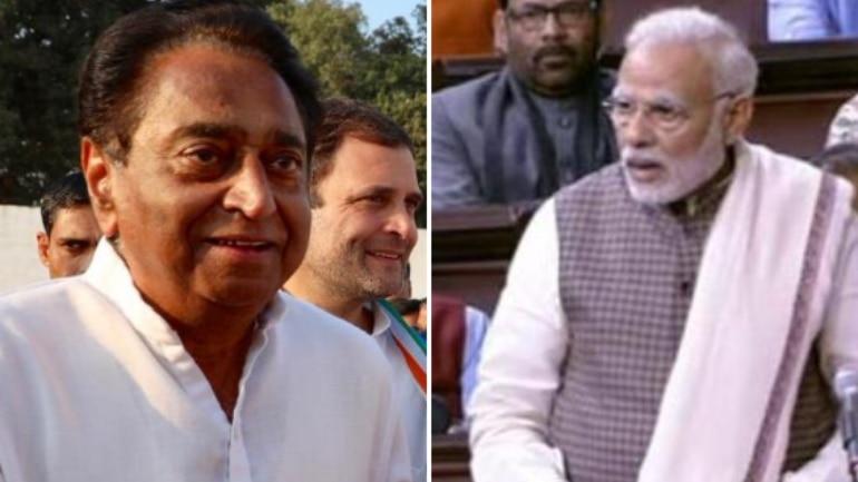 When Kamal Nath swore Narendra Modi in as Varanasi MP