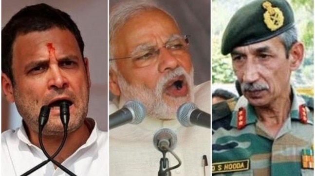 Surgical strikes politicised, overhyped: Congress thanks General Hooda for exposing Modi