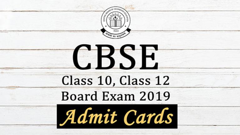 CBSE Class 10, Class 12 Board Admit Card 2019 to be out soon @cbse.nic.in: 5 quick steps to download