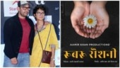 Aamir Khan's Rubaru Roshni premieres on Republic Day. When, where and how to watch the telefilm