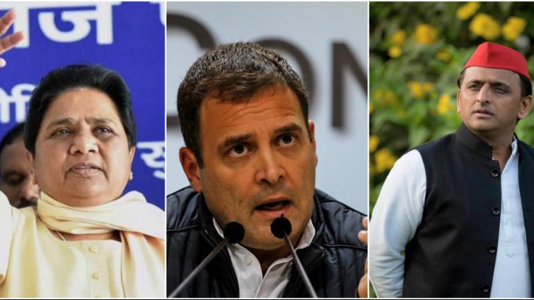 SP SP alliance 2019 Lok Sabha polls
