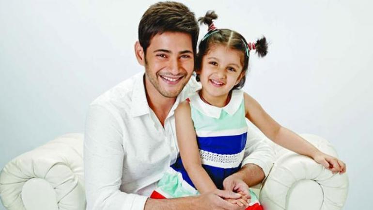 Mahesh Babu's daughter Sitara says brother Gautham is family