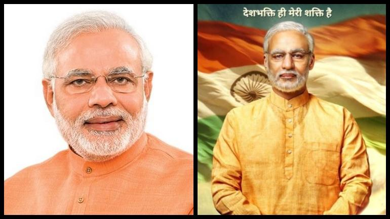 The poster release of PM Modi's biopic has left the internet shocked in humor.