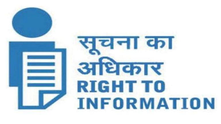 Here's a step by step guide to file an RTI application