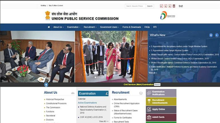 Earn upto Rs 2 lakh at UPSC: Over 358 vacancies available, apply now @ upsconline.nic.in