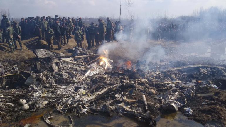 IAF chopper crash